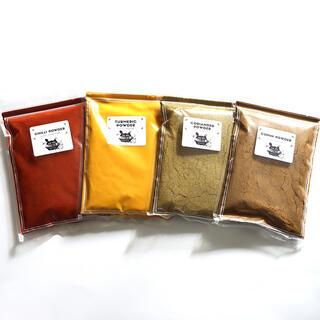 スパイス100g ×4袋 チリ ターメリック コリアンダー クミン(調味料)