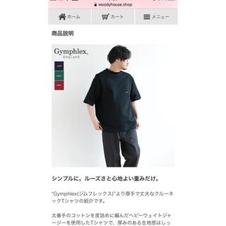 ジムフレックス(GYMPHLEX)のジムフレックス Gymphlex ヘビーウェイト ジャージー 半袖Tシャツ(Tシャツ/カットソー(半袖/袖なし))