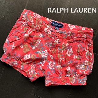 ラルフローレン(Ralph Lauren)のラルフローレン 120cm リネンショートパンツ(パンツ/スパッツ)