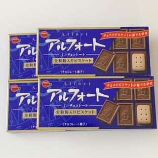 【新品未開封】アルフォート チョコレート 4箱《送料込》(菓子/デザート)