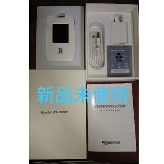 ラクテン(Rakuten)の【新品未使用】Rakuten WiFi Pocket 楽天モバイル R310 白(その他)