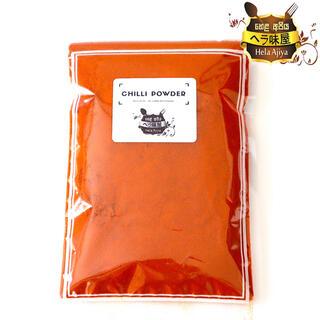 チリパウダー100g 保存に便利なチャック式袋(調味料)