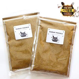ガラムマサラ100g×2袋 保存に便利なチャック式袋(調味料)