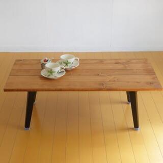 ローテーブル shicaku(ローテーブル)