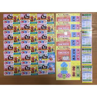 スカイラーク(すかいらーく)のすかいらーく アンパンマンクラブ 18ポイントと小皿引き換え券4枚(キャラクターグッズ)