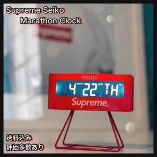 シュプリーム(Supreme)の専用supreme seiko marathon clock(置時計)
