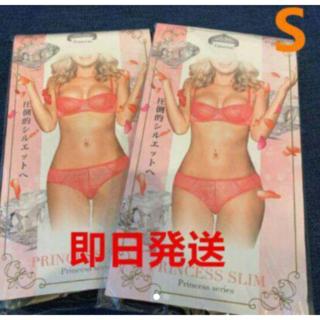 美品!4段PRINCESS SLIM プリンセススリム Sサイズ*2-(エクササイズ用品)