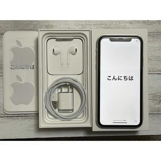 アイフォーン(iPhone)のるりるり様専用【93%】iPhone 11 128 GB SIMフリー本体(スマートフォン本体)