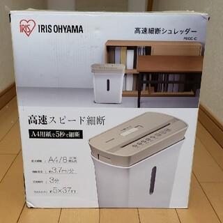 アイリスオーヤマ(アイリスオーヤマ)のアイリスオーヤマ 家庭用 シュレッダー P8GC(OA機器)