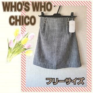 フーズフーチコ(who's who Chico)の☆ 新品 WHO'S WHO Chicoタイトスカート フリーサイズ(ひざ丈スカート)