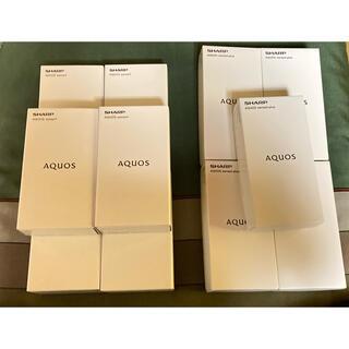 アクオス(AQUOS)の【新品】AQUOS sense4<SH-M15> <SH-M16>11台セット(スマートフォン本体)