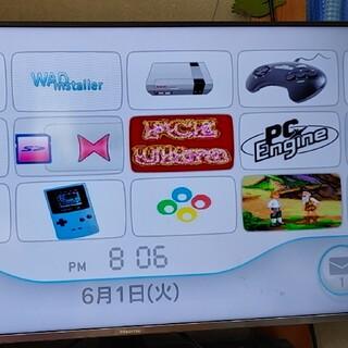 Wii - 【神機】ニンテンドーWii本体セット Wiiカスタム 大量おまけ付き