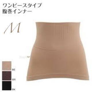 日本製* 加圧 シェイプアップ 腹巻 インナー ブラウン M(エクササイズ用品)