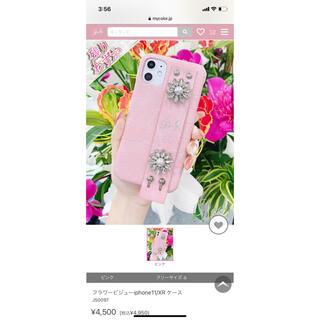 レディー(Rady)の最終値下げRady IPhone11/XR カバー(iPhoneケース)