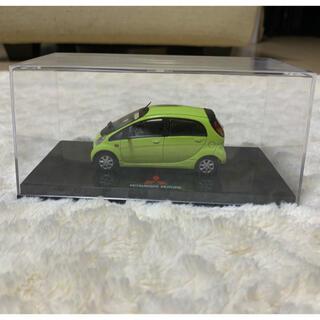 ミツビシ(三菱)の非売品 三菱自動車 i ミニカー(ミニカー)