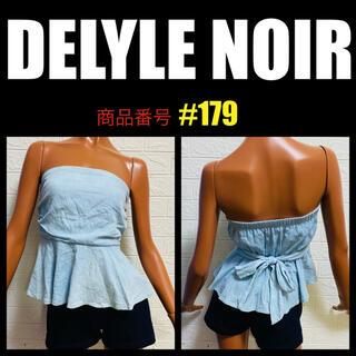 デイライルノアール(Delyle NOIR)の❖DELYLE NOIR❖ •❥トップス❥•(ベアトップ/チューブトップ)