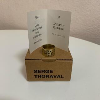 アッシュペーフランス(H.P.FRANCE)のSERGE THORAVAL ゴールドリング(リング(指輪))