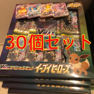 ポケモン(ポケモン)のポケモンカード イーブイヒーローズ VMAXスペシャルセット 30個セット.(Box/デッキ/パック)