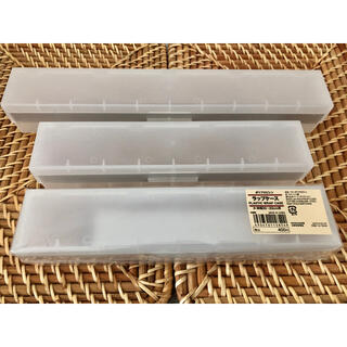 ムジルシリョウヒン(MUJI (無印良品))の無印良品ポリプロピレンラップケース3点セット(収納/キッチン雑貨)