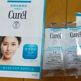 Curel - キュレル(化粧水+乳液+ジェルローション) 10セット(40日分)