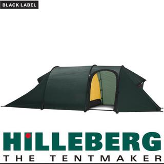 HILLEBERG - ヒルバーグ ナマッジ3GTグリーン