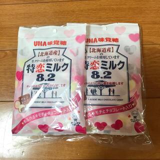 特恋ミルク8.2 UHA味覚糖 2袋セット 飴 お菓子