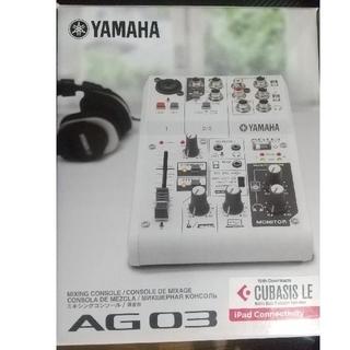 ヤマハ(ヤマハ)のヤマハ(YAMAHA) AG03 オーディオインターフェース(オーディオインターフェイス)