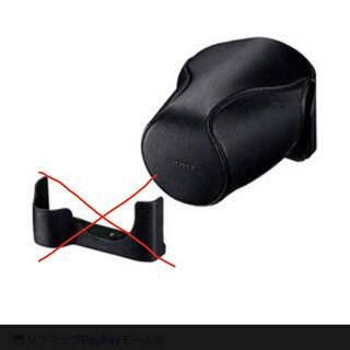 ソニー(SONY)のソフトキャリングケース LCS-ELCB BC ブラック(レンズジャケットのみ)(ケース/バッグ)