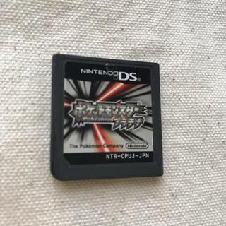ニンテンドーDS(ニンテンドーDS)のポケットモンスター プラチナ(携帯用ゲームソフト)
