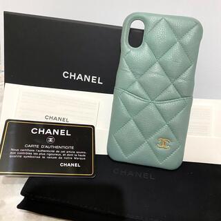 シャネル(CHANEL)のCHANEL iPhone X スマホケース マトラッセ キャビアスキン(iPhoneケース)