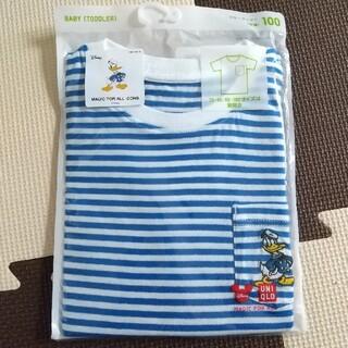 ユニクロ(UNIQLO)の【未開封】ユニクロ ドナルド Tシャツ 100(Tシャツ/カットソー)