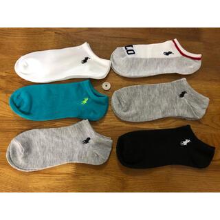 ラルフローレン(Ralph Lauren)の新品ポロラルフローレン レディースソックス 靴下 6足セット1(ソックス)