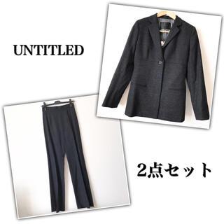 アンタイトル(UNTITLED)の【新品】UNTITLED アンタイトル パンツスーツ セットアップ フォーマル(スーツ)