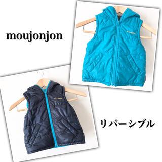 ムージョンジョン(mou jon jon)のmoujonjon ムージョンジョン ダウンベスト リバーシブル 中綿 90cm(ジャケット/上着)