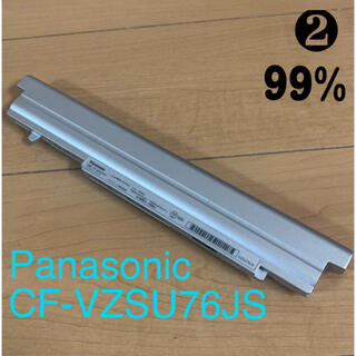 パナソニック(Panasonic)のLet's note 大容量 バッテリー CF-VZSU76JS      .2(ノートPC)