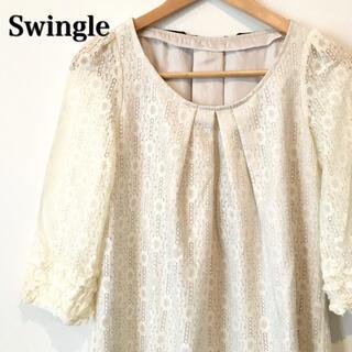 スウィングル(Swingle)のSwingle スウィングル ワンピース 花柄 レース 七分袖 オフホワイト(ひざ丈ワンピース)
