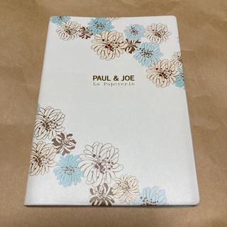 ポールアンドジョー(PAUL & JOE)のDIARY2021 PAUL&JOE La Papeterie B6サイズ(カレンダー/スケジュール)