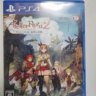 プレイステーション4(PlayStation4)のライザのアトリエ2 ~失われた伝承と秘密の妖精~ PS4(家庭用ゲームソフト)