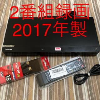 東芝 - 東芝 DBR-W507 REGZA ブルーレイレコーダー HDD500GB