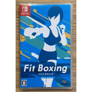 Fit Boxing Switch(家庭用ゲームソフト)