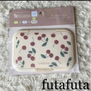 フタフタ(futafuta)のfutafuta フタフタ ビタット さくらんぼ柄(ベビーおしりふき)