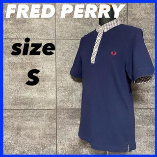 フレッドペリー(FRED PERRY)のFRED PERRY フレッドペリー 半袖 ポロシャツ メンズ サイズ S(ポロシャツ)