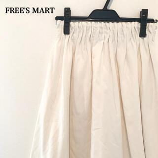 フリーズマート(FREE'S MART)のFREE'S MART フリーズマート スカート フレアスカート オフホワイト(ひざ丈スカート)
