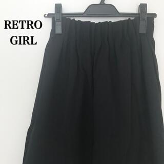 レトロガール(RETRO GIRL)のRETRO GIRL レトロガール ガウチョパンツ ブラック 黒(カジュアルパンツ)