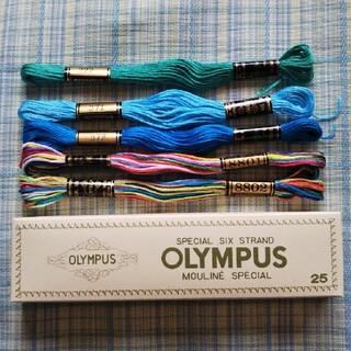 オリンパス(OLYMPUS)の刺繍糸 5本 オリムパス ⑤(生地/糸)