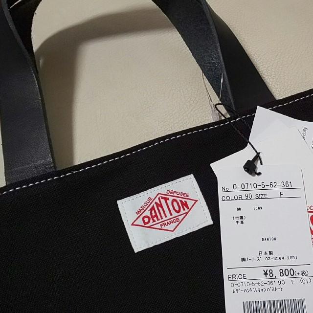 DANTON(ダントン)のダントン トートバッグ メンズのバッグ(トートバッグ)の商品写真