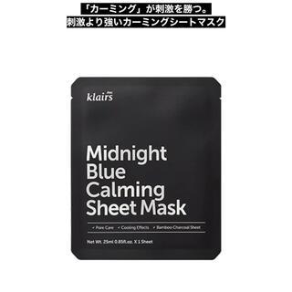KLAIRS クレアス ミッドナイトブルーカーミングシートマスク(パック/フェイスマスク)