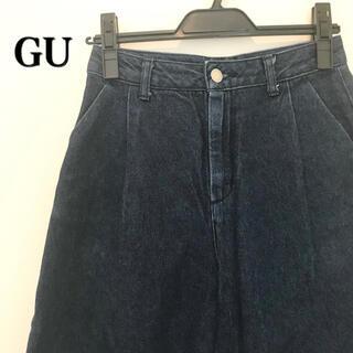 ジーユー(GU)のGU ジーユー デニム ガウチョパンツ ガウチョ(カジュアルパンツ)