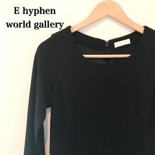 イーハイフンワールドギャラリー(E hyphen world gallery)のE hyphen world gallery イーハイフン フリルワンピース 黒(ミニワンピース)