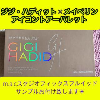 メイベリン(MAYBELLINE)のジジ・ハディット アイコントアーパレット GG01 WARM/CHAUD(アイシャドウ)